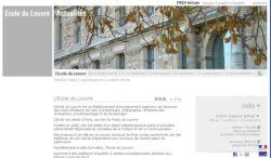 SPCF.FR : L'école du Louvre